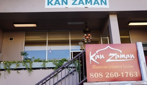 Kan Zaman's new spot is next to The Pill Box in Kaimuki.