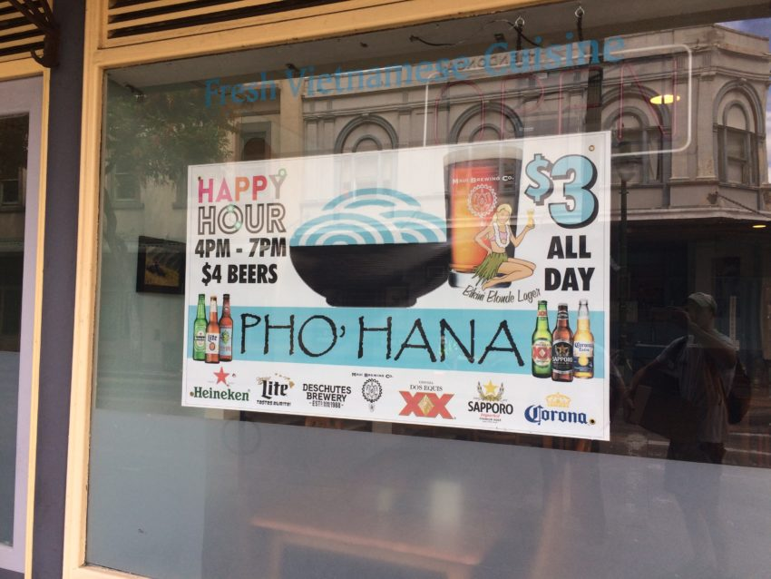 Pho'hana on Hotel and Smith has $3 Bikiki Blonde pints. ALL DAY.