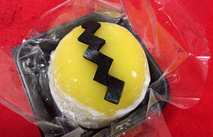 The adorable Charlie Brown treat comprised a mochi-like filling.
