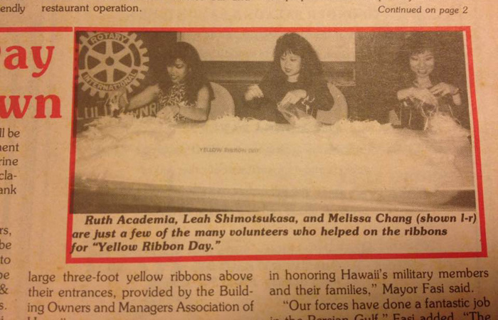 """#ThrowbackThursday from my friend Ruth Academia Baker, left shown here with Leah Shimotsukasa Allen and me: """"Front page of the March 4, 1991, Downtown Planet. We were 20-somethings working at Professional Communications/Starr Seigle McCombs."""""""