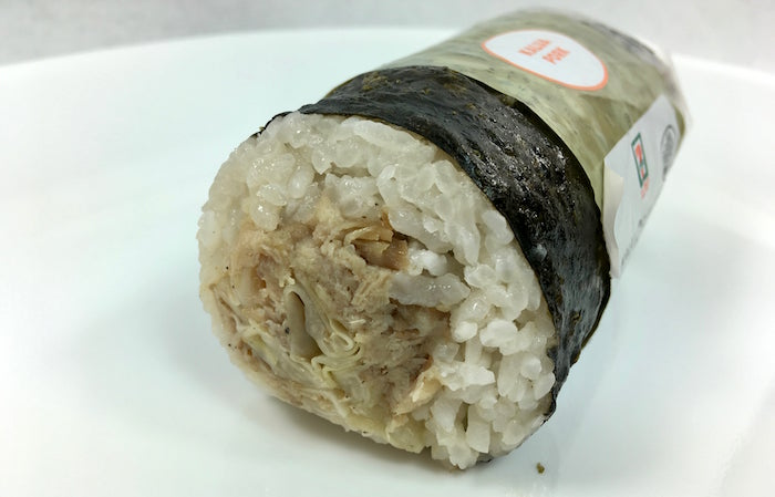 7-Eleven Kalua Pork and Cabbage Musubi Roll 2
