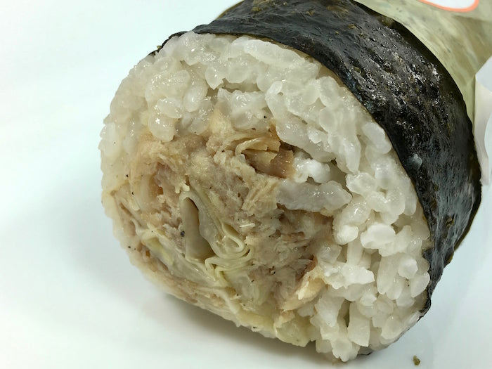 7-Eleven Kalua Pork and Cabbage Musubi Roll 3