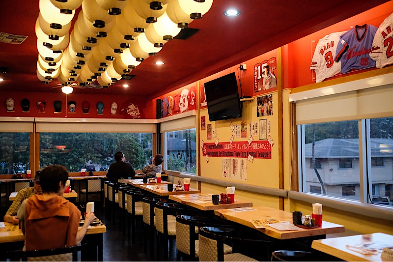 Not much was done to the former Yotteko-Ya interior, just the addition of the Hiroshima Toyo Carp baseball jerseys and photos.